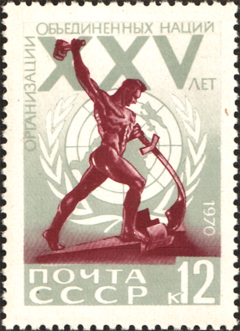 The Soviet Union 1970 CPA 3905 stamp ('Swords into Ploughshares' (Sculpture by Yevgeny Vuchetich) and United Nations Emblem).png