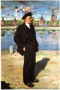 Lenin with Kremlin at the background by Isaak Brodsky (1924).jpg