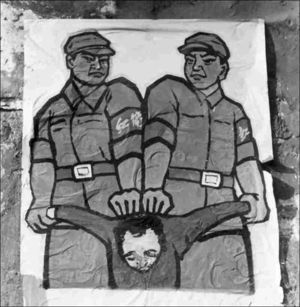 Chinese Red Guards.jpg