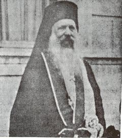 Chrysostomos Papadopoulos.jpg