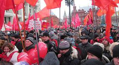 Communist Party of the Russian Federation meeting at Manezhnaya Square, Moscow, 2011-12-18.jpg