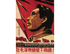 Advance Mao.png