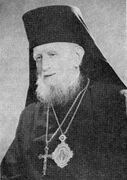 Bishop Alexander of Zila.jpg