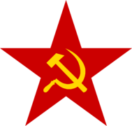 Communist star.png